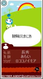 Nagahide01